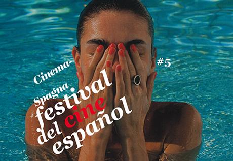 Festival del cinema spagnolo - Roma